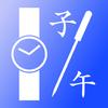 sungwon seo - Acupuncure Clock  artwork
